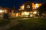 Гостевой дом Vigla Ias