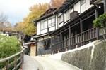 Отель Hidatakayama Futarishizuka Hakuun