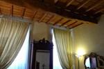 Гостевой дом Al Palazzo Antico
