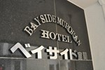 Отель Hotel Bay Side Muroran