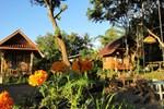 Отель Lychee Garden Bungalow
