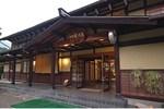 Отель Yakenoyu Kan