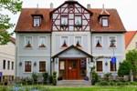 Гостевой дом Hotel Bezold