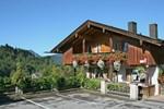 Гостевой дом Gästehaus Sonnenbichl