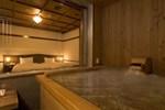 Отель Bourou Noguchi Hakodate