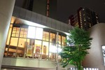 Отель Urawa Washington Hotel