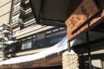 Отель Akan Tsuruga Besso Hinanoza