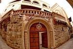 Отель Kadim Hotel