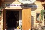 Гостевой дом Gościniec Konopielka