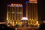 Hainan Wanlilong Business Hotel