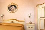 Отель Hotel Scilla