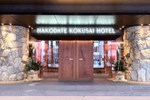 Отель Hakodate Kokusai Hotel