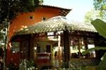 Гостевой дом Pousada Maria Farinha