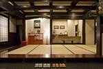 Отель Oyado Koto No Yume