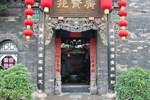 Отель Pingyao Guangxianyuan Hostel
