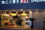 JJ Inns - Ningbo Zhaohui Road