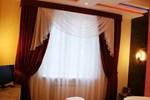 Гостиница Jeppesen Residence