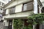 Отель Ryokan Sansuiso
