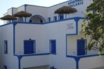 Апартаменты Studios Halaris