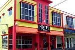 Отель Wau Hotel & Cafe