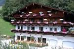 Апартаменты Gästehaus Weiherhof