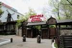Derevnya Yegorkino Hotel
