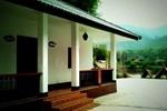 Отель Khun Maekok Tara Resort
