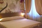 Diter Hotel