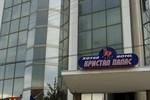 Отель Hotel Kristal Palas