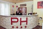 Гостиница Hotel Pushkin