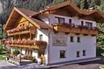Гостевой дом Walchenhof