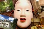 Гостевой дом Villa-Japonica