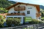 Гостевой дом Haus Arnika