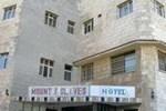 Отель Mount of Olives Hotel
