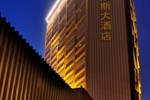 Days Hotel & Suites Xinxing Xian