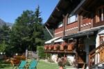 Отель Hotel Alpina