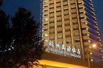 Отель Friendship Hotel Hangzhou