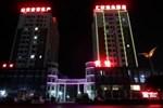 Отель Weifang Hui Xuan Business Hotel