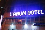 Anum Hotel (Boutique)
