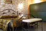 Отель Hotel Don Luis