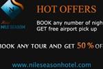 Отель Nile Season Hotel