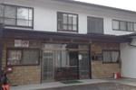 Отель Ikoisanso