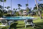 Апартаменты Playa Colibri