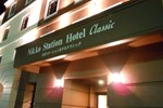 Отель Nikko Station Hotel Classic