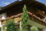 Гостевой дом Haus Vilgrassa