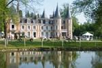Мини-отель Chateau de la Plumasserie