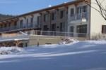 Апартаменты Rezidence Club Canada