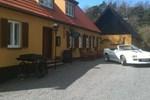 Отель Hotel Skovly