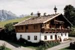 Гостевой дом Erbhof Hinterkühbühelgut