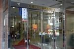Отель Toyoko Inn Takasaki-eki Nishi-guchi No.2